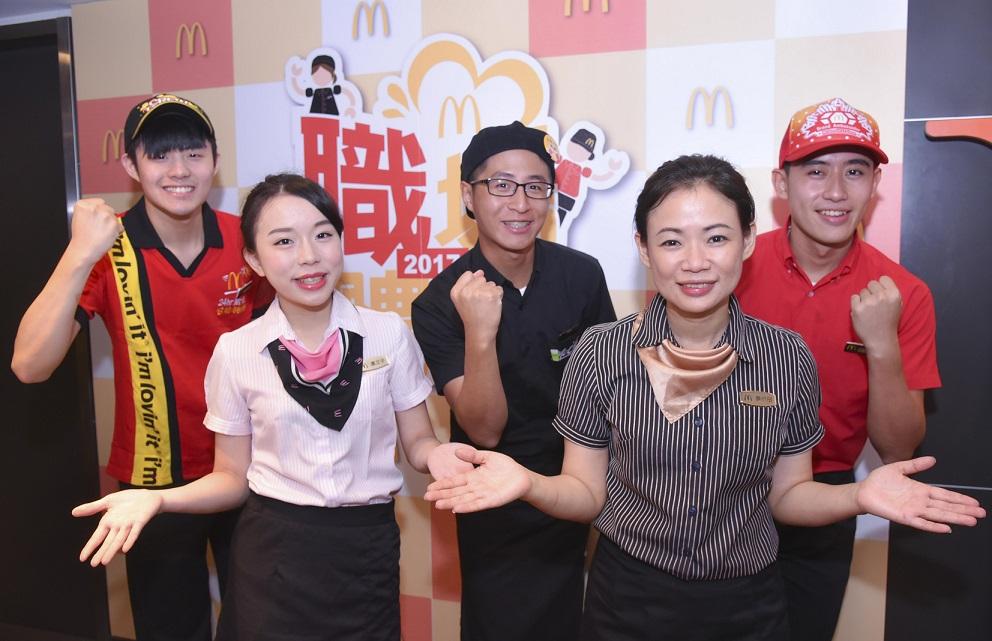 麥當勞開徵36K餐廳襄理 名額500名新鮮人無經驗可