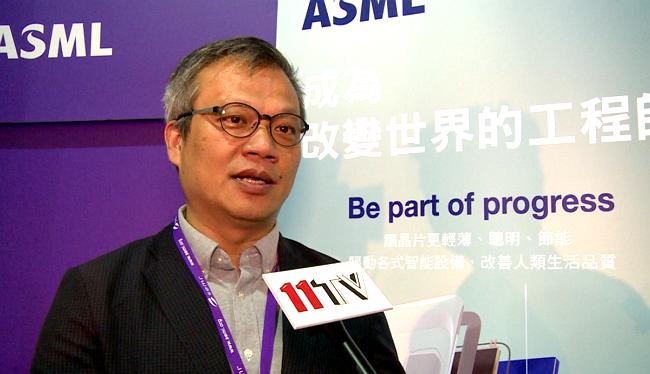 外商ASML需求廣待遇優 急召150位人才