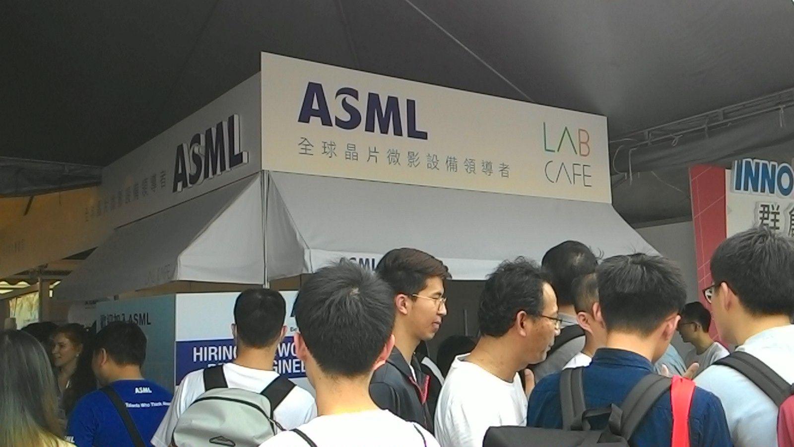 產經新聞-ASML大舉徵才600人  薪優假優於勞基法