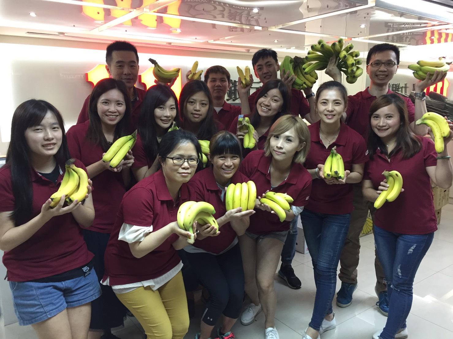 心疼蕉農 拋磚引玉 1111購60大箱香蕉 蕉心員工