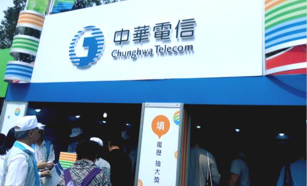 中華電信招271人 22日起報名薪37-39K