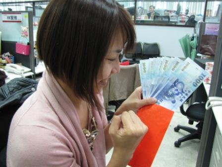 產經新聞-「隱藏版高薪」 三安科技釋缺 薪最高可達90K