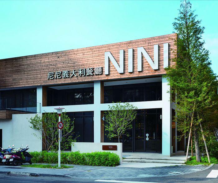 尼尼義大利餐廳-NINI徵西餐學徒 高中職畢薪35K