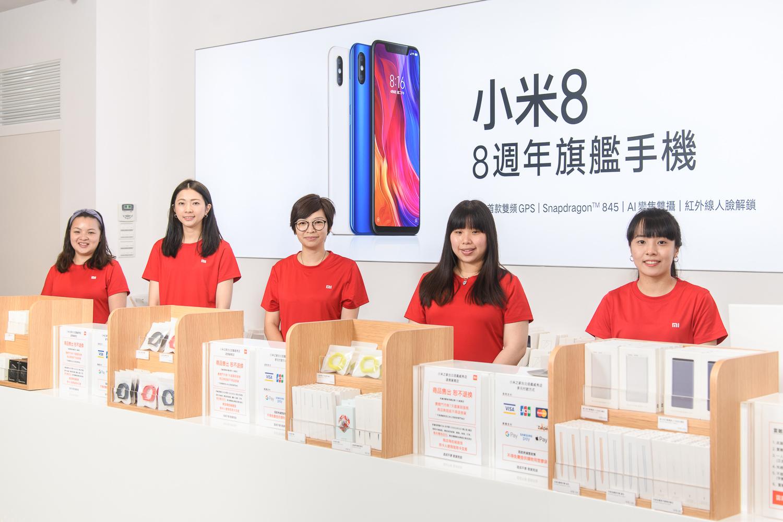 與全球頂尖人才一同工作 小米台灣門市擴點難得開缺