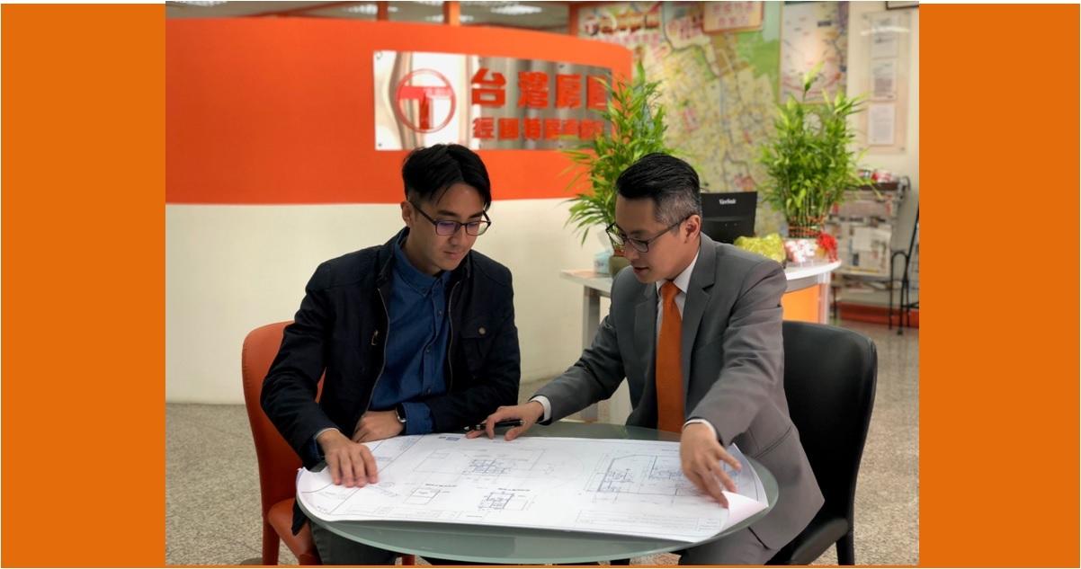 產經新聞-台灣房屋加碼展店徵才兩千人 第1場加盟說明會在高雄