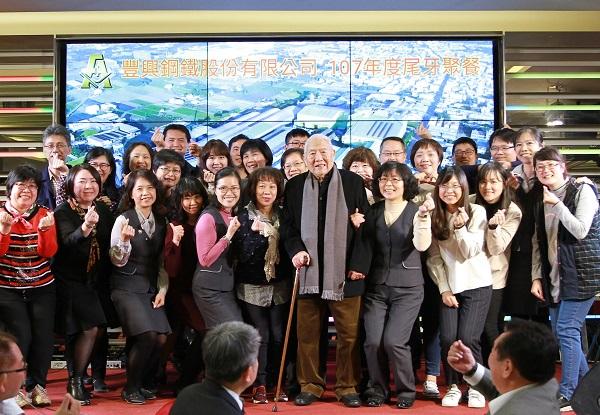 產經新聞-幸福企業/豐興鋼鐵笑傲江湖 年終6個月+2.67個月季獎金