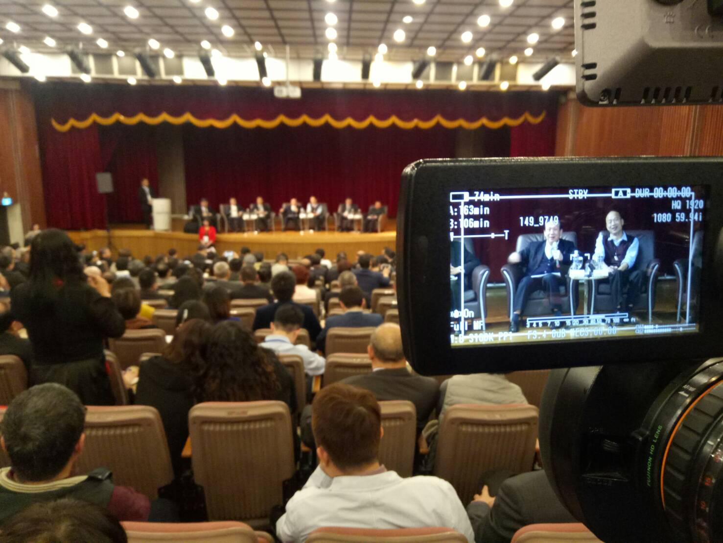 最新消息-商總邀1111及400企業主研商促進投資 王金平偕南部6縣市長出席