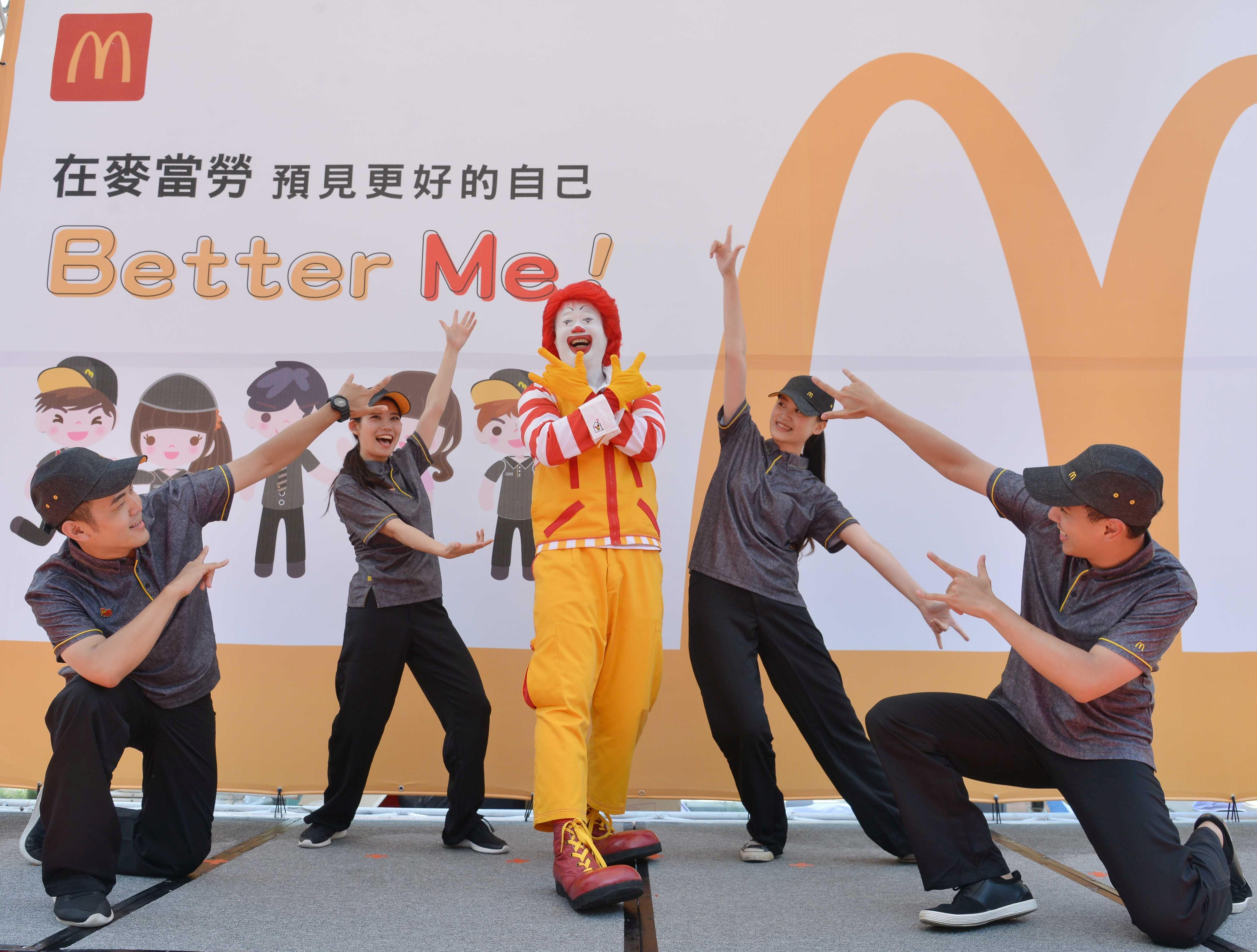 麥當勞全台徵才2600人 36K起薪
