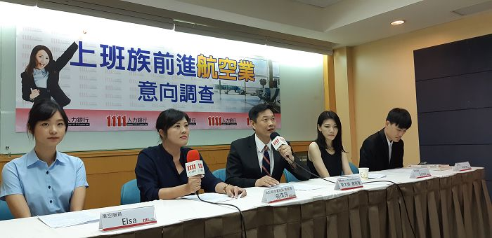 1111邀請AIS 航空資訊站總經理吳琪筠,教戰空服員面試技巧。