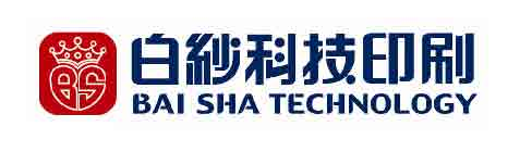 白紗科技印刷股份有限公司高薪職缺