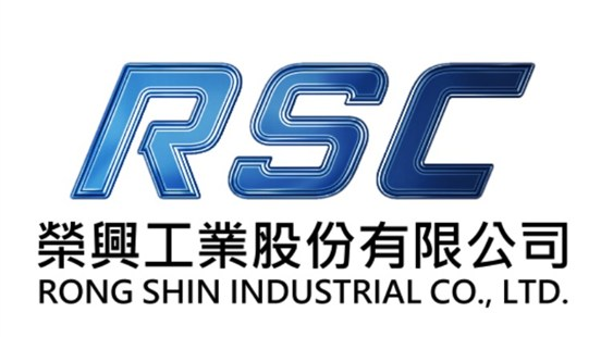 榮興工業股份有限公司高薪職缺