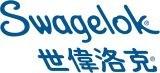 美商世偉洛克科技有限公司 台灣分公司