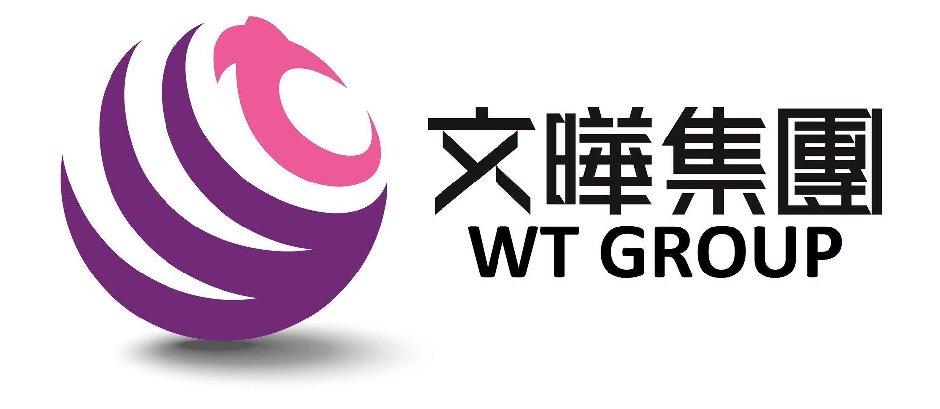 文曄集團_文曄科技股份有限公司高薪職缺