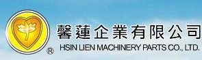 馨蓮企業有限公司高薪職缺