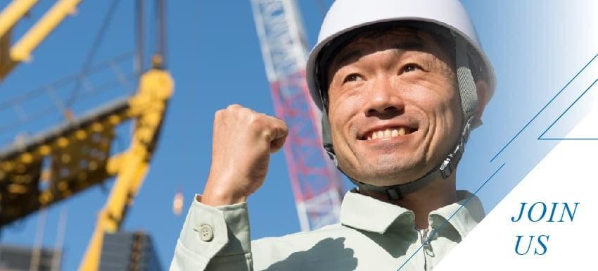 找工作聖弘榮工程企業有限公司