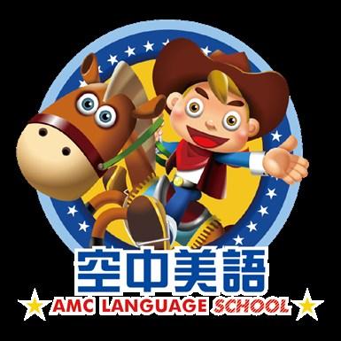 空中美語教育集團(加盟部)