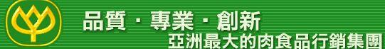 台灣卜蜂企業股份有限公司高薪職缺