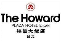 福華大飯店股份有限公司高薪職缺