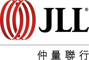 (Jones Lang LaSalle, Taiwan)仲量聯行股份有限公司高薪職缺