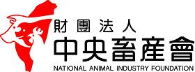 財團法人中央畜產會(肉檢組)高薪職缺