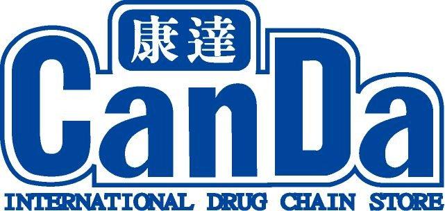 (康達國際連鎖藥局)康新藥品有限公司高薪職缺