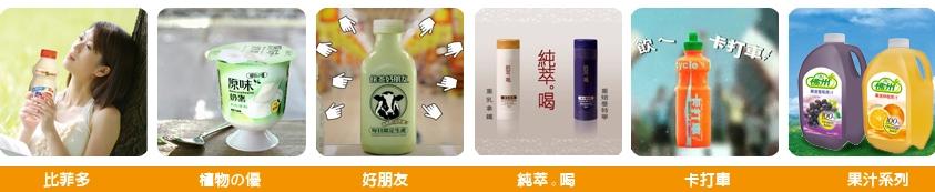 台灣比菲多醱酵股份有限公司台南分公司