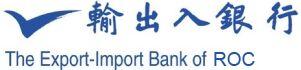 中國輸出入銀行高薪職缺