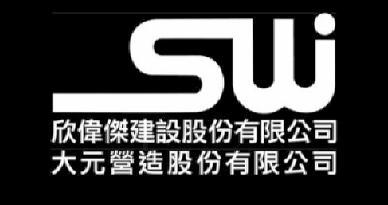 欣偉傑建設股份有限公司高薪職缺