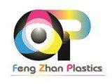 找工作豐展塑膠有限公司