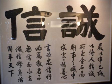 李林國際地政士事務所高薪職缺
