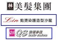 LIN美髮集團_林華美髮時尚流行企業社高薪職缺