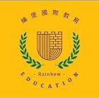 綸堡國際教育股份有限公司高薪職缺