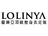 蘿琳亞股份有限公司高薪職缺