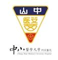 中山醫學大學附設醫院高薪職缺