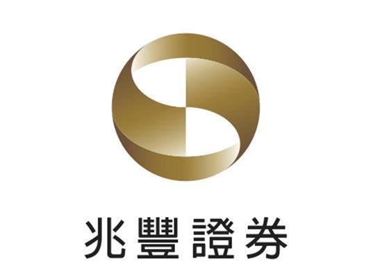 兆豐證券股份有限公司高薪職缺