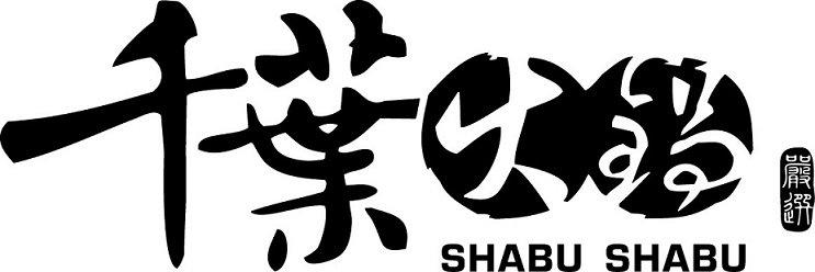 千葉餐飲集團 (千葉餐飲股份有限公司)高薪職缺