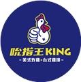 鼎香風國際企業有限公司高薪職缺