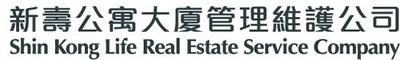 新壽公寓大廈管理維護股份有限公司高薪職缺