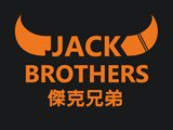 傑克兄弟牛排館 Jack Brothers Steakhouse