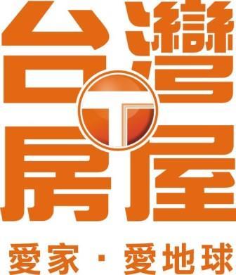 台灣房屋仲介股份有限公司(買屋知識家股份有限公司)高薪職缺