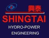 興泰水電工程有限公司高薪職缺