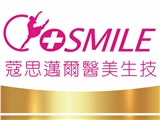 台灣蔻思邁爾股份有限公司高薪職缺