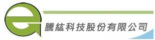 騰紘科技股份有限公司高薪職缺