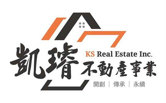 凱璿不動產事業股份有限公司高薪職缺