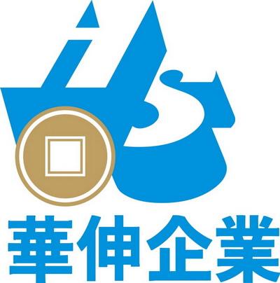 華伸企業有限公司高薪職缺