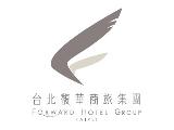 台北馥華商旅股份有限公司