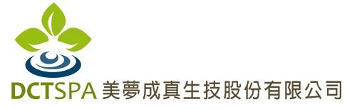 美夢成真生技股份有限公司高薪職缺