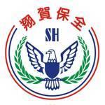 翔賀保全股份有限公司高薪職缺