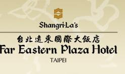 鼎鼎大飯店股份有限公司徵房務部房務員 (台北遠東飯店)