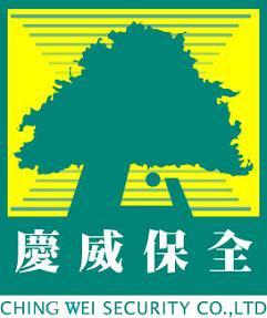 慶威保全股份有限公司高薪職缺